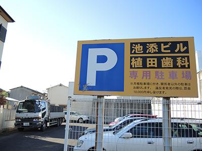 ガソリンスタンド横の駐車場