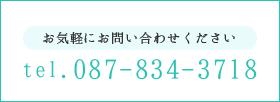 0878343718