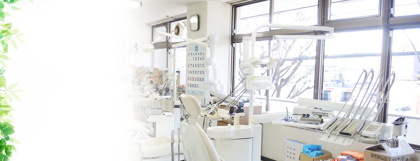 高松市の歯医者 植田歯科医院